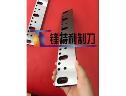 Long Flat Cutting Knife Food Blades For Food or Meat