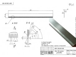 stock packing serreted knife 230X21X1.6 SKD11 material