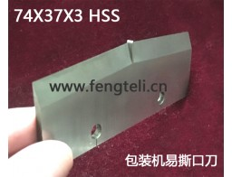 point cutter of package knife